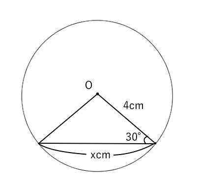 三平方の定理 練習問題②