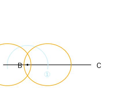 垂直な線を作図2−4