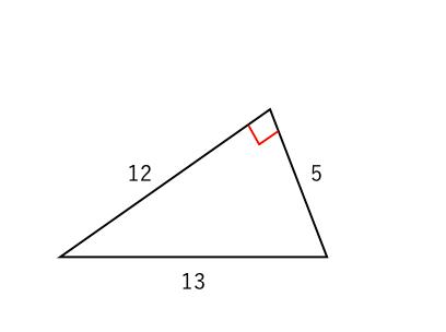 三平方の定理 覚える2