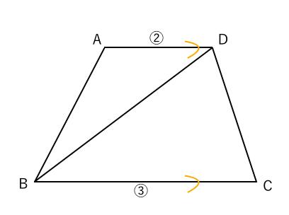 面積比 台形2