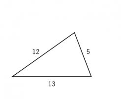 三平方の定理 覚える1
