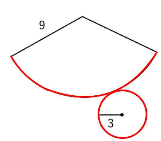 円錐の問題3