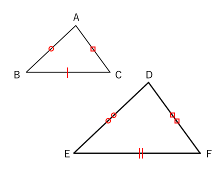 相似条件,三角形