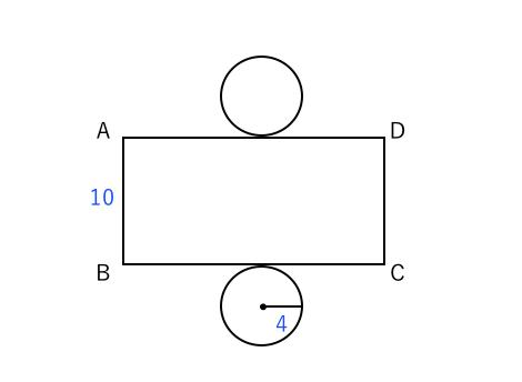 円柱の展開図の問題1