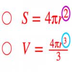 球の表面積と体積の求め方!