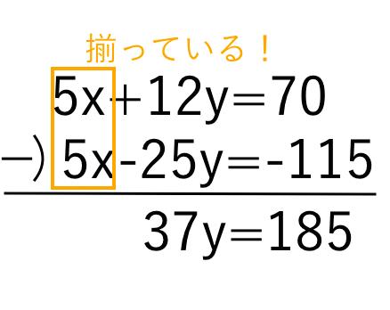 連立方程式,小数