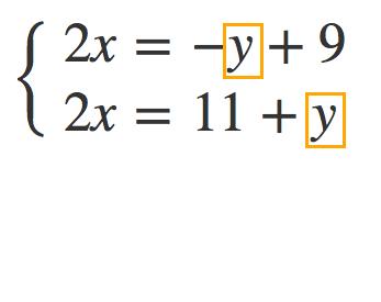 連立方程式,加減法,代入法,どっち