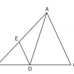 相似な図形 ~等しい角を見つけるには~