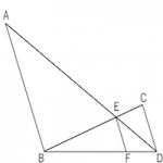相似な図形 ~ピンポイント計算式 問題~