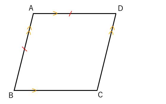ひし形,対角線
