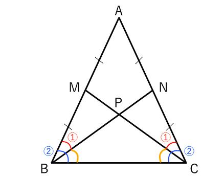 二等辺三角形,合同,証明