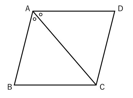 平行四辺形,問題