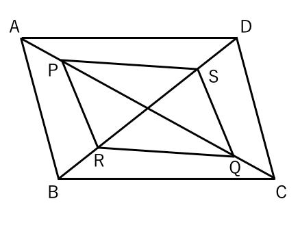 平行四辺形,証明