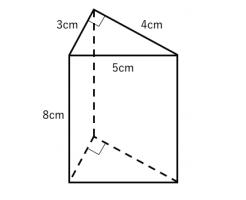 表面積,側面積,三角柱