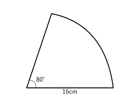 おうぎ形,弧の長さ,面積