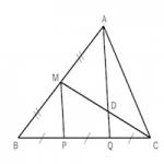 相似の問題17 ~テスト・受験対策~