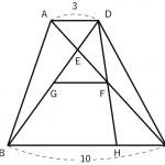相似の問題15 ~テスト・受験対策~