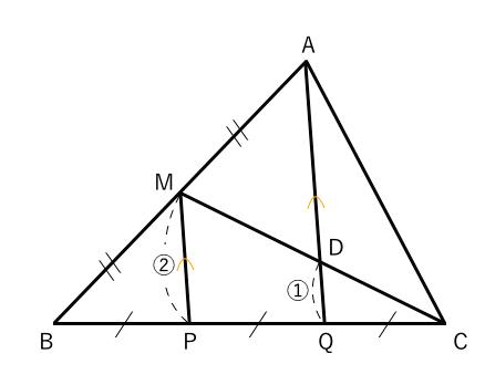 相似,中点連結定理