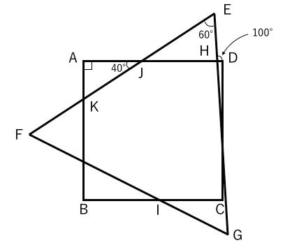 図形,角度,外角,定理