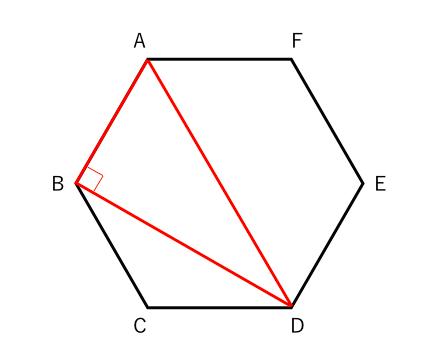 確率,直角三角形