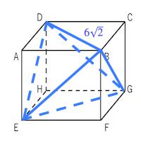 正四面体,体積,公式