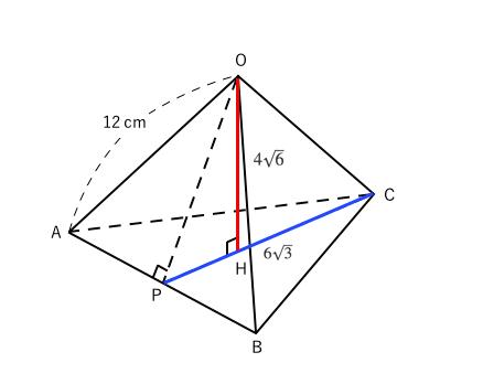 正四面体,体積