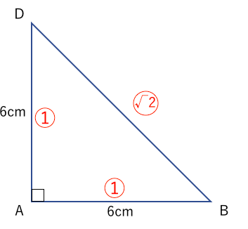 直角三角形,三平方の定理