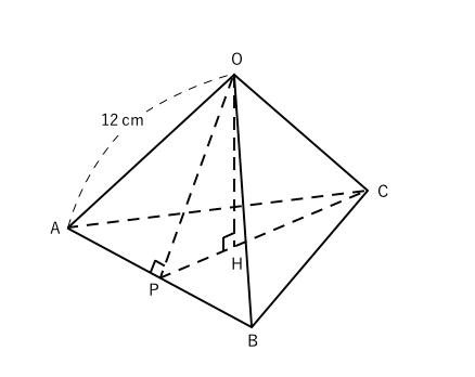 正四面体,高さ